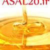 ویژگی عسل طبیعی