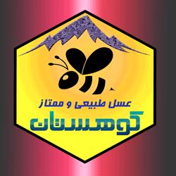 بهترین برند عسل ایران