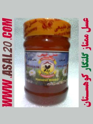 عسل طبیعی یونجه گلنگار