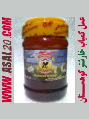عسل طبیعی خارشتر