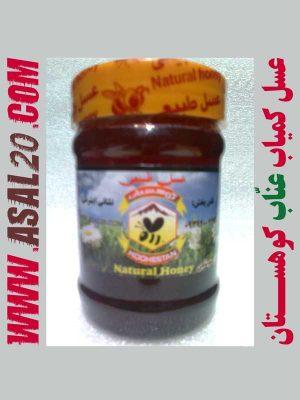 عسل طبیعی عناب