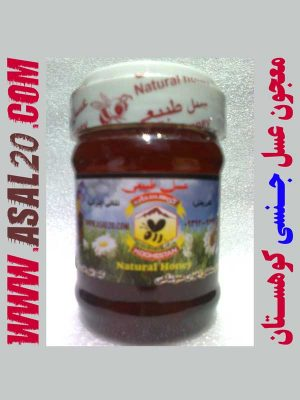 معجون طبیعی عسل جنسی