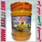 عسل طبیعی جعفری