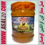 عسل طبیعی گون گزانگبین