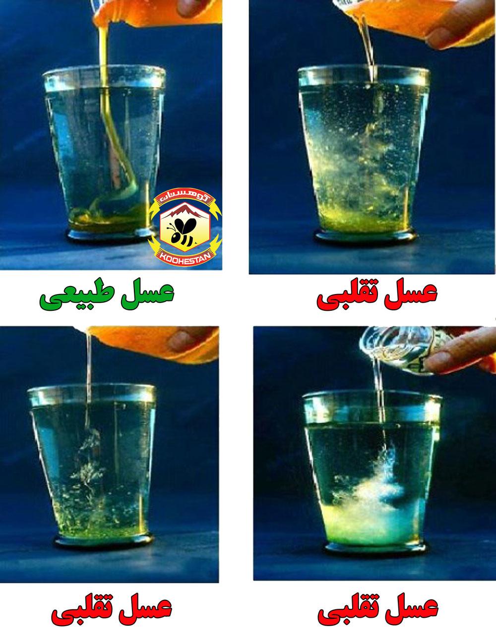 روش تشخیص عسل طبیعی و تقلبی با ریختن در لیوان آب