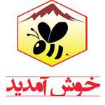 عسل کوهستان، بهترین عسل طبیعی ایران