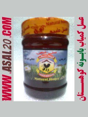 عسل طبیعی بابونه