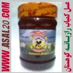 عسل طبیعی رازیانه